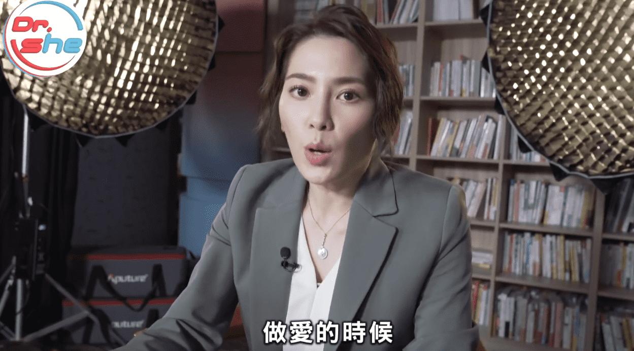 油管性爱女博士许蓝方视频分享(阿里云下载)